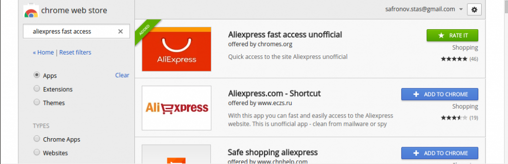 Aliexpress Fast Access app